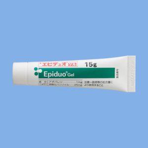 ニキビ最新 最強治療薬 エピデュオ 皮膚科医の美肌診療所